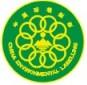 汉高标志2